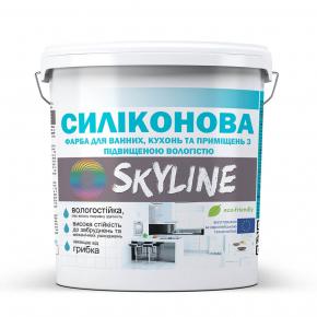 Краска Skyline силиконовая для помещений с повышенной влажностью матовая белая
