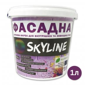 Краска акриловая Skyline фасадная матовая белая - интернет-магазин tricolor.com.ua