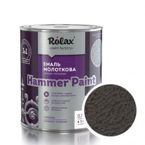 Эмаль молотковая Rolax Hammer paint Коричневая - интернет-магазин tricolor.com.ua