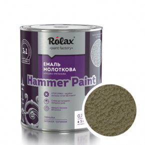 Эмаль молотковая Rolax Hammer paint Кофе с молоком - интернет-магазин tricolor.com.ua