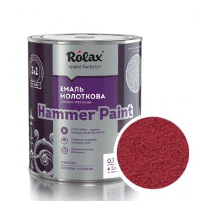 Эмаль молотковая Rolax Hammer paint Рубиновая