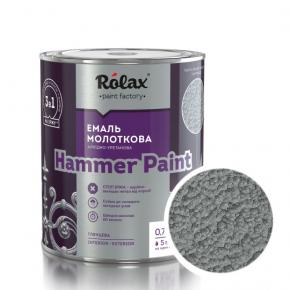 Эмаль молотковая Rolax Hammer paint Серая - интернет-магазин tricolor.com.ua