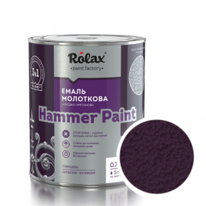 Эмаль молотковая Rolax Hammer paint Фиалка - интернет-магазин tricolor.com.ua