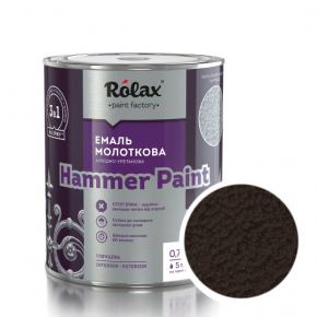 Эмаль молотковая Rolax Hammer paint Шоколад - интернет-магазин tricolor.com.ua
