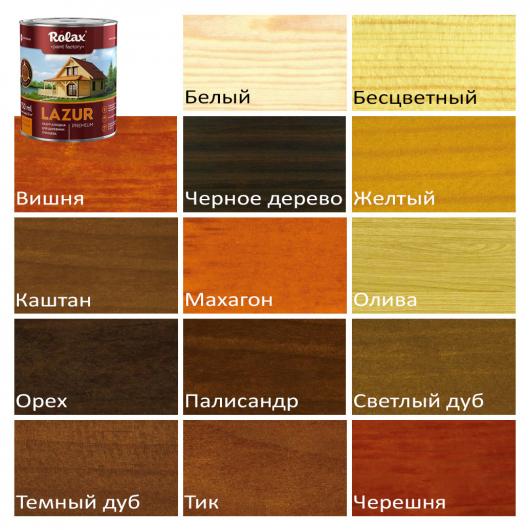 Лазурь алкидная Rolax Олива 112 - изображение 2 - интернет-магазин tricolor.com.ua