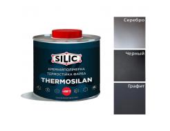 Краска термостойкая Silic Thermosilan кремнийполимерная 500 серебро