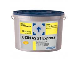 Добавка для цемента Uzin AS 51 Express раствор требует меньше воды