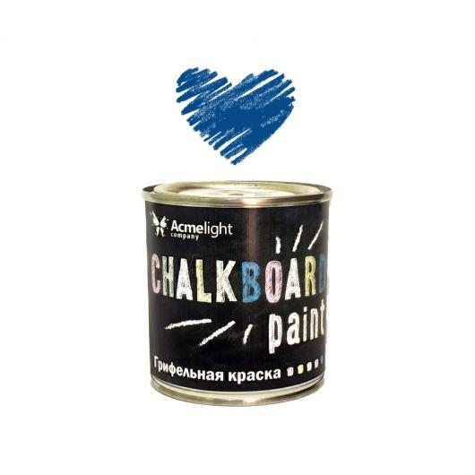 Грифельная краска Acmelight Chalkboard RAL 5005 синяя - интернет-магазин tricolor.com.ua