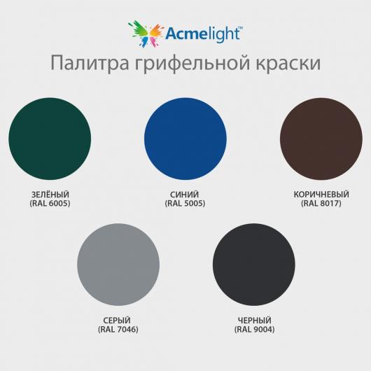 Грифельная краска Acmelight Chalkboard RAL 9004 черная - изображение 2 - интернет-магазин tricolor.com.ua
