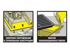 Смесь для анкеровки креплений строительных конструкций Ceresit CX 15 - изображение 2 - интернет-магазин tricolor.com.ua