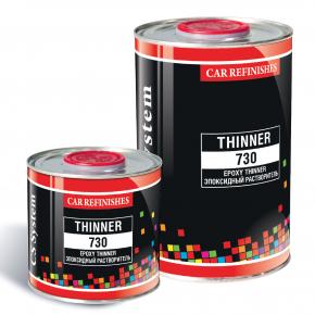 Растворитель для эпоксидных и алкидномеламиновых материалов CS System - 730