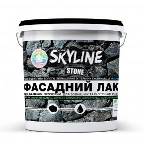 Фасадный лак для камня с мокрым эффектом Skyline глянцевый