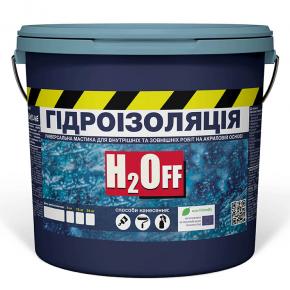 Жидкая акриловая гидроизоляционная мастика H2Off