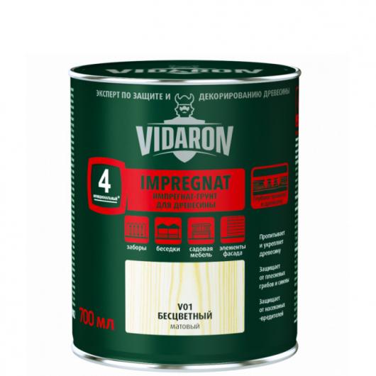 Импрегнат-грунт для дерева Vidaron V01 бесцветный