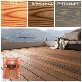 Масло для древесины Vidaron Olej do drewna D05 серый антрацит - изображение 2 - интернет-магазин tricolor.com.ua
