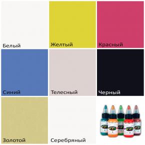 Аквагрим Pro-color White Белый 68001 - изображение 2 - интернет-магазин tricolor.com.ua