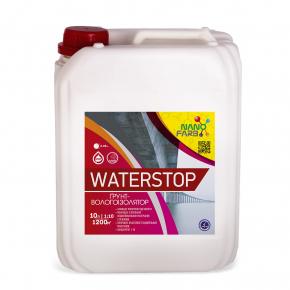 Грунтовка-концентрат универсальная Waterstop Nanofarb - изображение 5 - интернет-магазин tricolor.com.ua