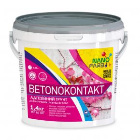 Адгезионная грунтовка универсальная Betonokontakt Nanofarb - интернет-магазин tricolor.com.ua
