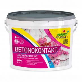 Адгезионная грунтовка универсальная Betonokontakt Nanofarb - изображение 3 - интернет-магазин tricolor.com.ua