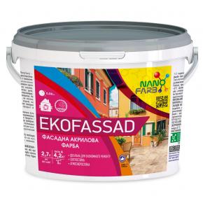 Акриловая фасадная краска Ekofassad Nanofarb База C (под колеровку) - изображение 2 - интернет-магазин tricolor.com.ua