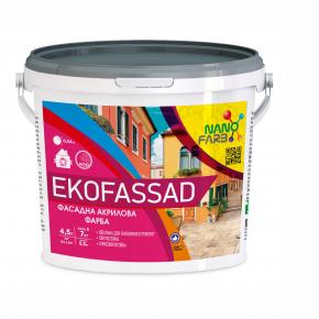 Акриловая фасадная краска Ekofassad Nanofarb База C (под колеровку) - изображение 4 - интернет-магазин tricolor.com.ua