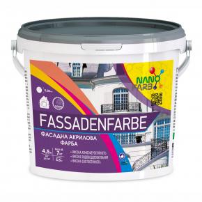 Акриловая фасадная краска Fassadenfarbe Nanofarb База C (под колеровку) - изображение 2 - интернет-магазин tricolor.com.ua