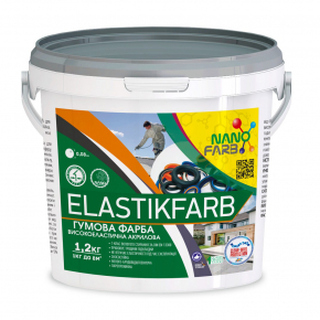 Резиновая краска Elastikfarbe Nanofarb База C (под колеровку) - интернет-магазин tricolor.com.ua