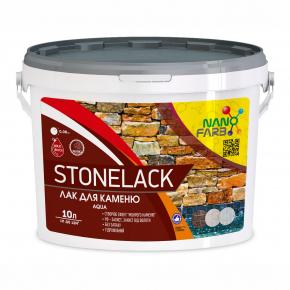 Лак для камня Stone Lack Nanofarb глянцевый - изображение 3 - интернет-магазин tricolor.com.ua