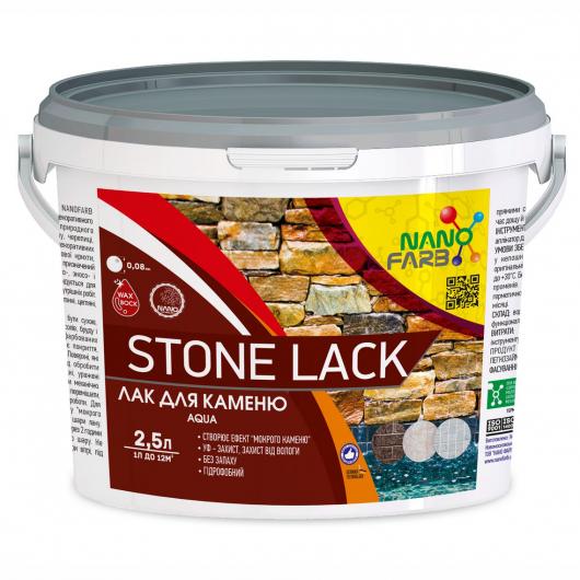 Лак для камня Stone Lack Nanofarb глянцевый - изображение 2 - интернет-магазин tricolor.com.ua