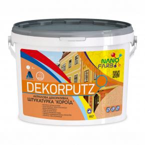 Акриловая декоративная штукатурка Dekorputz Nanofarb