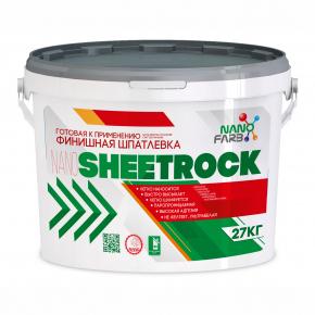 Шпаклевка финишная виниловая Nanosheetrock Nanofarb - изображение 5 - интернет-магазин tricolor.com.ua