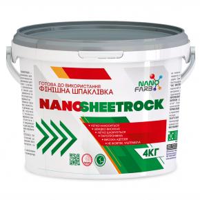 Шпаклевка финишная виниловая Nanosheetrock Nanofarb - изображение 2 - интернет-магазин tricolor.com.ua