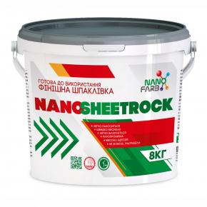 Шпаклевка финишная виниловая Nanosheetrock Nanofarb - изображение 3 - интернет-магазин tricolor.com.ua