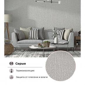Самоклеющиеся обои YM-03 серые - изображение 2 - интернет-магазин tricolor.com.ua