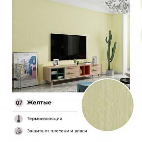 Самоклеющиеся обои YM-07 желтые - изображение 2 - интернет-магазин tricolor.com.ua