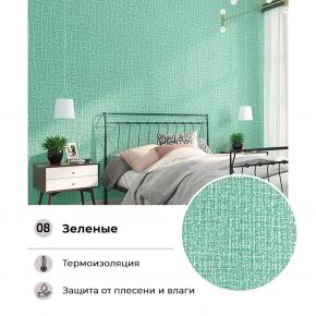 Самоклеющиеся обои YM-08 зеленые - изображение 2 - интернет-магазин tricolor.com.ua