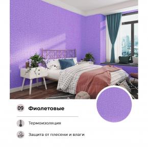 Самоклеющиеся обои YM-09 фиолетовые - изображение 2 - интернет-магазин tricolor.com.ua