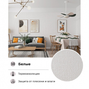 Самоклеющиеся обои YM-10 белые - изображение 2 - интернет-магазин tricolor.com.ua