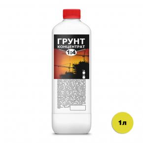 Грунт акриловый концентрат 1:4 Lotus глубокого проникновения - интернет-магазин tricolor.com.ua