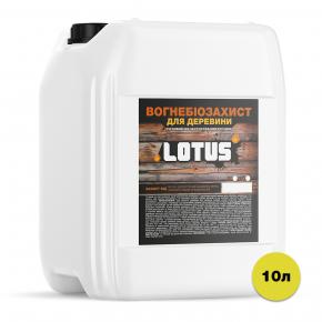Огнебиозащита для дерева Lotus - изображение 3 - интернет-магазин tricolor.com.ua