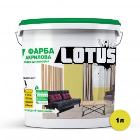 Краска акриловая интерьерная Lotus - интернет-магазин tricolor.com.ua