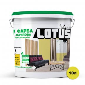 Краска акриловая интерьерная Lotus - изображение 4 - интернет-магазин tricolor.com.ua