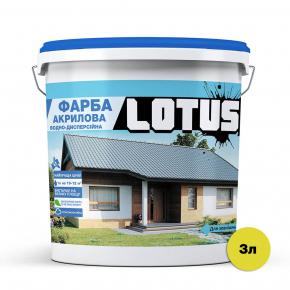 Краска фасадная акриловая Lotus - изображение 2 - интернет-магазин tricolor.com.ua