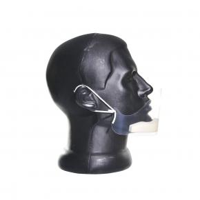 Пластиковая защитная маска для лица Multiplax Standart - изображение 2 - интернет-магазин tricolor.com.ua