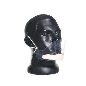 Пластиковая защитная маска для лица Multiplax Standart - изображение 3 - интернет-магазин tricolor.com.ua