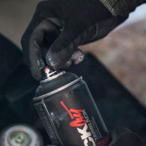 Краска Montana Blackout Tarblack - изображение 4 - интернет-магазин tricolor.com.ua