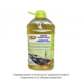 Омыватель стекла зимний -20 Mr. Best Лимон
