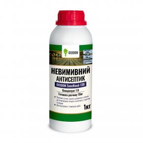 Oxidom SaveWood-130 невымываемый антисептик концентрат 1:9