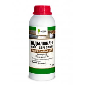 Oxidom SaveWood-150 отбеливатель для древесины концентрат 1:1