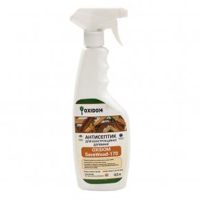 Oxidom SaveWood-170 антисептик для конструкционной древесины (спрей)
